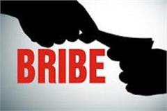 sub inspector arrested for taking bribe