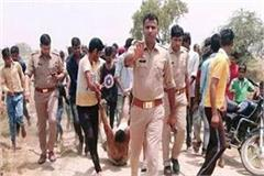 hapur viral photograph of a young man dragging up police forgiveness