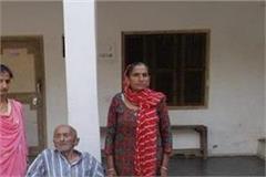 no job helpless in daughter duty