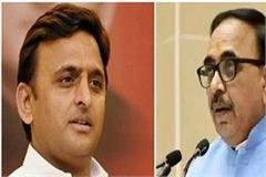 counter attack on akhilesh by bjp state president