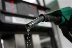 relief to the general public petrol rates reduced after 2 days