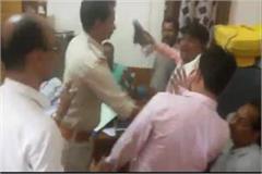 councilor corporator s felony enters office