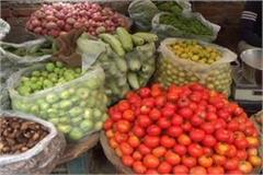 kisan movement vegetables price increase