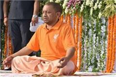cm yogi adityanath tshirt look on international yoga