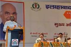 president kovind said doctors should help poor painent