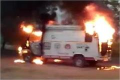 ambulance made on fire on the road suddenly the driver rarely saved