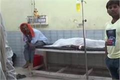 doctor on duty missing patient due to lack of treatment in emergency ward