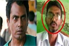 nawazuddin s brother filed an objectionable picture on facebook filed the case