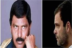 athawale asked rahul not to politicize politics