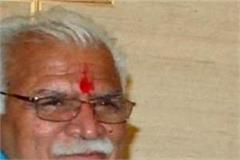 lal  to  bhajan  will be surrounded by  manohar lal