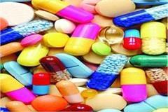 medical stores in sant kobirnagar medicines of government hospital
