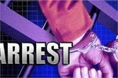 5 gangster of sampath nehra gang arrested