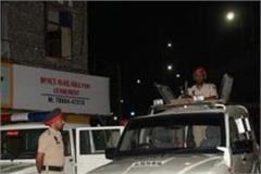notice of terrorist intrusion at midnight on mbd mall