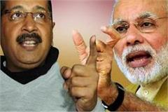 pm to hold modi in his own stronghold aap rally with angry bjp leaders today