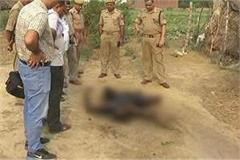dabanges burnt alive the youth alive after being murdered ruthlessly in up