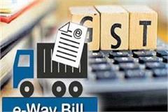 chhattisgarh now has only 15 items on e bill