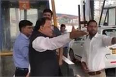 industry minister sent a long line toll plaza to everyone for free