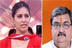 sapna chaudhary reaction on ashwani chopra statement