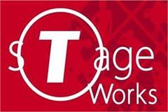 t series stage workers center of excellence launched