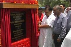 animal hospital foundation stone laid by the legislator