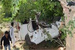 hathras a painful death of 6 in a high speed car tree