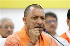 yogi s chief secretary charged for demanding bribe cm seeks inquiry report