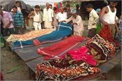 people who are sleeping outside the dhaba on reflex truck 4 people died