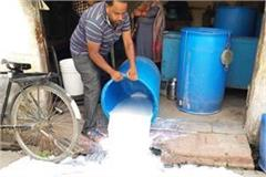 chemical rich milk