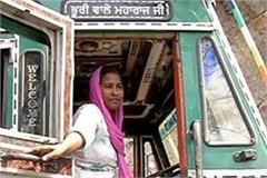 this woman driver of punjab imitated in shimla