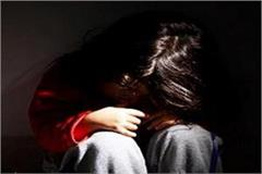 relationships got tarnished brother raped arrested with 4 year old sister