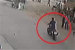 seven lakh harley leopard thieves
