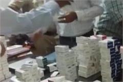 health department red 15 thousand narcotics tablets recovered