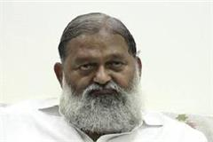 anil vij reaction on professional players to pay up 33 of income