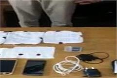 20 grams of opium and 4 mobile recovered from bhondi jail s spo