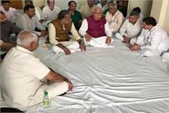 cm arrives to mourn ram chandra benda s death