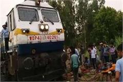 engineer of jammu tavi express derailed in ambedkar nagar