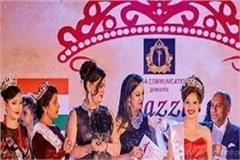 sri lanka in beauty contest in smiley scatter
