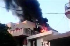 the terrible fire in the mtnl mobile tower