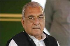 thousands of youth unemployed if government lobbits fine hooda