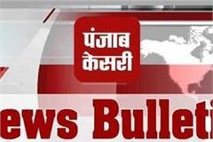 accident amritsar punjab news
