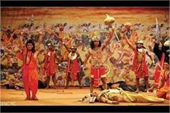 prayag kumbh will also be prepared for staging of ramlis of