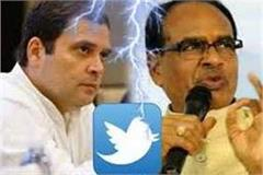 shivraj said rahul does not know the good of yoga