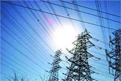 power tariff subsidy scheme notified