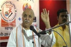 targeting the central government of togadia