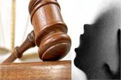 6 fast track courts will open for early hearing of rape cases ss prasad