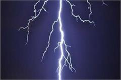 five people killed two injured in sky lightning
