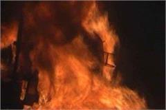 fierce fire in sbi records room in noida