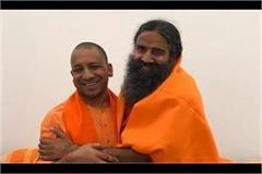 approval of baba ramdev s food park at cm yogi s cabinet meeting
