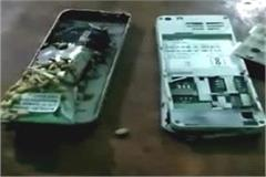 blast in mobile s phones battery