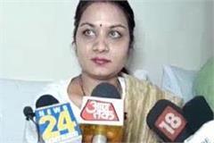 mama kailash sonkar against aprajita singh